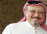 A number of Western businesses and media outlets are backing out of Saudi projects until Riyadh explains the disappearance of journalist Jamal Khashoggi. (AFP)