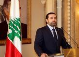 Prime Minister-designate Saad Hariri. (AFP)