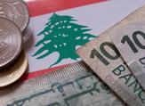 Despite the development, the monetary situation is still stable, noting that the Central Bank has other tools at its disposal to draw more funds. (Shutterstock)