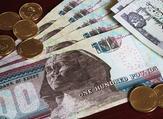 تستهدف الحكومة تحقيق عجز كلي للموازنة العامة للدولة خلال العام المالي الجاري بنسبة 8.4% من الناتج المحلي الإجمالي مقابل نحو 9.8% خلال العام المالي الماضي.