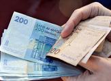 بلغ صافي تدفقات الاستثمارات الخارجية المباشرة في المغرب 31.82 مليار درهم