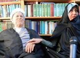 فاطمة قالت إن غياب رفسنجاني شكل فراغا كبيرا في البلاد