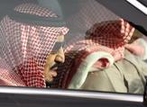 المنظمة تقول أن السعودية انتهكت اتفاقية فيينا للعلاقات القنصلية