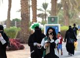 Saudi women arriving at one of the stadiums in the country  to celebrate the National Day of Saudi Arabia in Riyadh (AFP/File Photo)