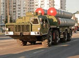 S-300 missile defense systems  (Shutterstock)