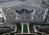 """وزارة الدفاع الأمريكية """"البنتاغون"""""""