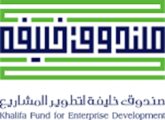 Khalifa Fund for Enterprise Development