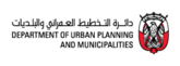 Department of Urban Planning and Municipalities