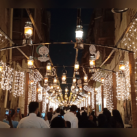 Jeddah Season forms part of major drive to boost tourism in the Kingdom.
