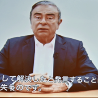 Ghosn has denied all charges and vehemently maintained his innocence.