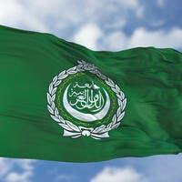 Arab League flag.