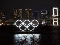 Brisbane installed by IOC as preferred bidder for 2032 Olympic Games