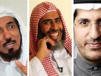 From left to right: Imprisoned Sheikh Salman al-Ouda, Sheikh Awad al-Qarni and Ali al-Omari (Twitter)