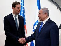 US presidential adviser Jared Kushner shakes hands with Israeli Prime Minister Benjamin Netanyahu in Jerusalem on 30 May. (AFP/ File Photo)