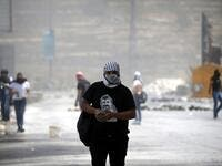 A Palestinian demonstrators  (AFP)