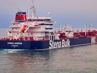 British-flagged tanker seized by Iran  (Twitter)
