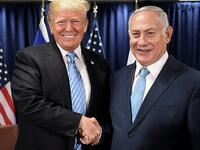 President Trump and PM Netanyahu (Twitter)