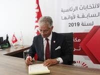 Amor Mansour, Tunisia's former minister of justice, submits his candidacy for the upcoming early presidential elections at the Independent High Authority for Elections (ISIE) in the capital Tunis on August 9, 2019. (AFP/ File Photo)