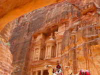 Petra (AFP File Photo)