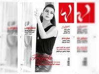 Covergirl Shoukran Mortaja on the latest issue of Laha magazine