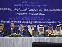 Bahraini Foreign Minister Sheikh Khalid Bin Ahmed Al-Khalifa delivers opening remarks at the start of the two-day Warsaw Ministerial Maritime and Aviation Security Working Group meeting in the Bahraini capital Manama (AFP)