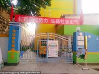 The attack reportedly happened in Kaiyuan Dongcheng Kindergarten (pictured) in China. (Kaiyuan Dongcheng Kindergarten)