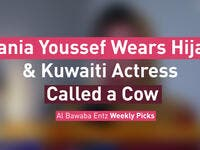 Rania Youssef Wears Hijab & Kuwaiti Actress Called a Cow
