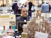 UNHCR's #WithRefugees Winter Bazaar is selling handmade products by refugees at Galleria Mall in Amman on Friday and Saturday (Photo courtesy of UNHCR)