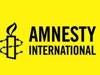 Amnesty International organization logo