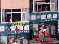 A separate video shared by state newspaper People's Daily shows another resident using the same method to walk her dog. People's Daily warned its readers not to copy the act. (Video Screenshot)