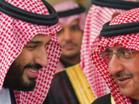 A file photo showing Mohammed bin Salman (L) and Mohammed bin Nayef (R) [Bandar al-Jaloud/Saudi Royal Palace/AFP]