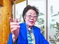 Lee Yong-soo, a 91-year-old former comfort woman (Twitter)