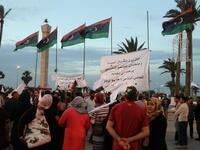 Martyrs' Square in Tripoli, Libya (Twitter)