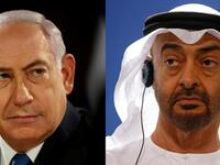 Abu Dhabi Crown Prince Mohammed bin Zayed, right, and Israeli Prime Minister Benjamin Netanyahu (AFP)
