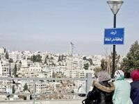 A view of Amman (AFP File Photo)
