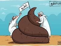 Cartoonists denounce the Abraham Accord signed by UAE and Bahrain with Israel. (Mahmoud Abbas/ Twitter)