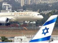 An Etihad Airways plane carrying a delegation from the United Arab Emirates (UAE) on a first official visit, lands at at Israel's Ben Gurion Airport near Tel Aviv, on October 20, 2020. The UAE delegation left on the country's first official visit to Israel with a string of deals set to be signed after the two countries signed a deal to normalise ties last month. JACK GUEZ / AFP