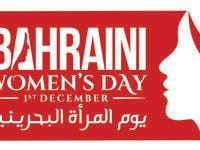 6 Bahraini Businesswomen to Celebrate on Bahraini Women's Day