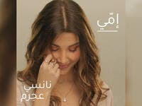 Lebanese singer Nancy Ajram has released a new music titled Emmi (My Mom)