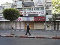 General strike announced today by Arabs in the Occupied areas