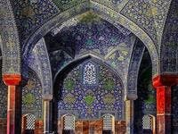 An interior of the Shah Mosque in Isfahan, Iran (Twitter)