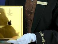 Gold iPad for Every Guest Who Checked-in at Burj al Arab Hotel (flashydubai)