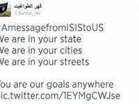 ISIS Twitter feed