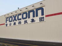 Apple Supplier Foxconn Reports Better-Than-Expected Profit in Q2