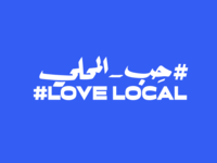 Facebook Launches #LoveLocal Initiative to Support SMBs in MENA