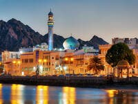 Oman Announces Temporary Suspension of Commercial Activities From 8pm To 5am