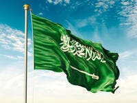 Check Out How These 7 Brands Are Celebrating the Saudi National Day
