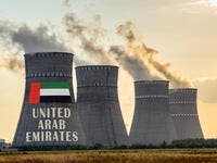 UAE's First Nuclear Reactor To Start Operations In Q1