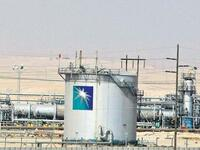 The attacks  cemented to the world the great importance of Saudi Arabia and its oil industry.