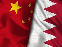 China-Bahrain $50 Million Fund Targets Middle East Tech Market